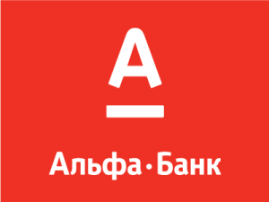 The corporate logo for Alfa Bank (in Russian)