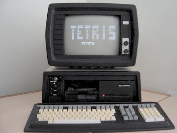 Old Soviet PC